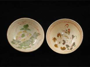 Liao/Jin Dynasty(12-13 Century) pair of Chinese small