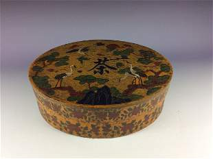 Vintage Chinese lacquer oval box with pine trees and