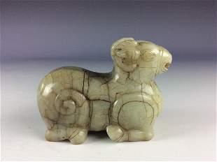 Chinese jade carved ram.