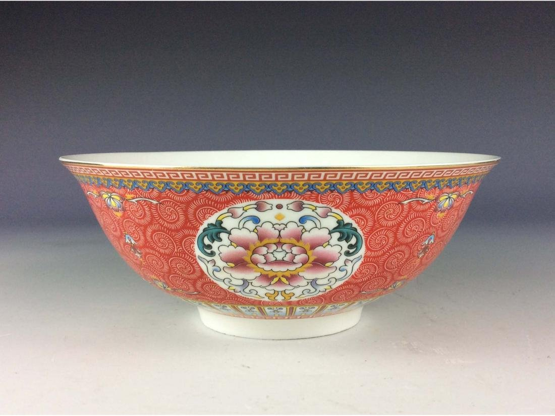 Fine Chinese porcleian bowl, pink ground, decrodated &