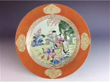 Exquisite Chinese export plate with figures