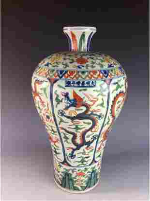 Exquisite Chinese under glaze blue and polychrome vase