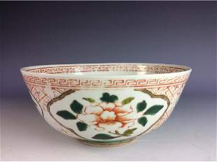 Antique Chinese polychrome glaze bowl with lion and