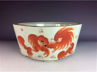 Chinese begonia petal type planter with lions