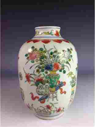 Chinese porcelain pot with still life and mark