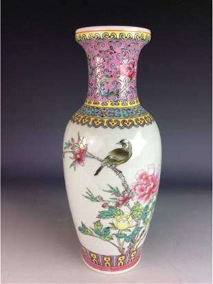 Chinese famillie rose vase with peony bird and