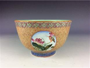 Vintage Chinese porcleian bowl Famille rose glaze