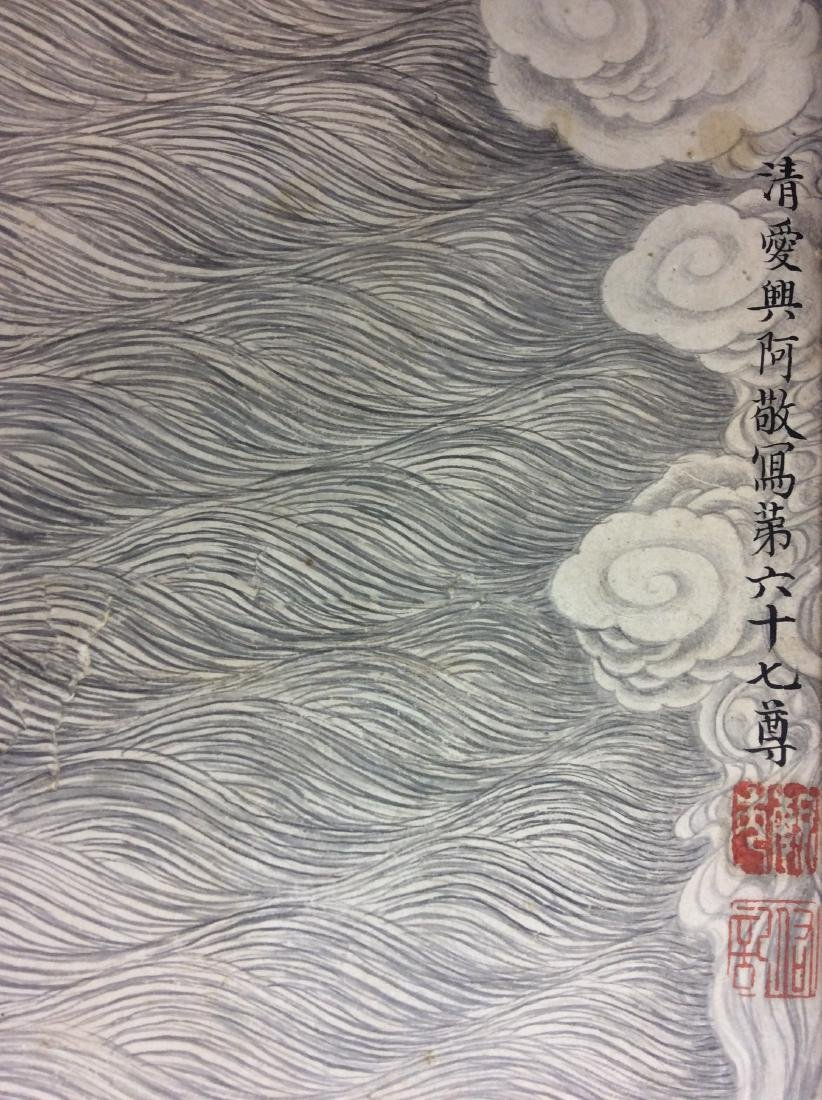 Chinese painting, hand painted with water color and ink - 6