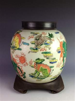 19C Vintage Chinese porcelain jar Wucai decoraed and