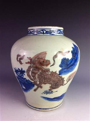 Vintage Ming period Chinese porcelian blue white with