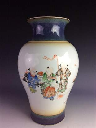 Vintage Qing period Chinese porcelian vase glazed