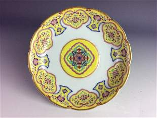 Fine Qing period Chinese porcelian plate glazed