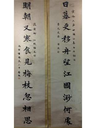 Pair of Chinese Calligraphy scrolls hand written