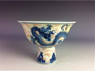 Chinese BW under glaze red stem cup with dragon and