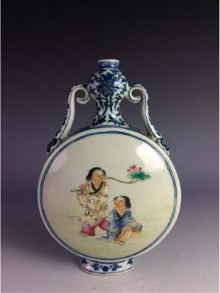 Rare Chinese BW moon flask vase with figures mark on