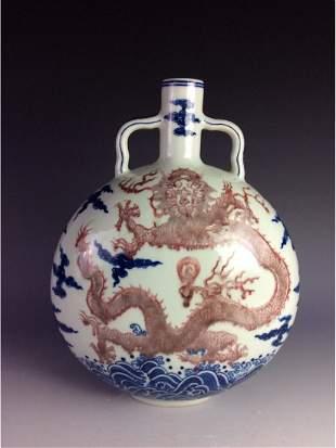 Chinese BW moon flask vase with dragon mark on base