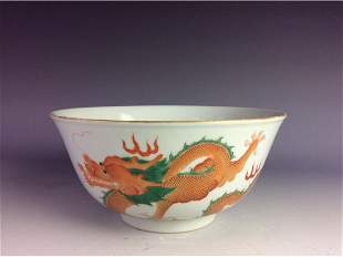 Chinese bowl with dragon sixcharacter mark on base