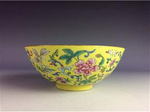 Exquisite Chinese bowl yellow ground with motif of
