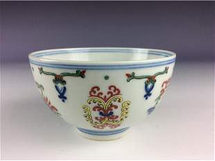 Elegant Chinese blue and white with over glaze colors