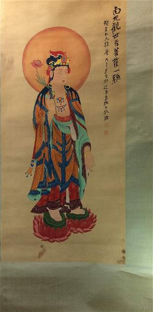 Chinese painting hanging scroll hand painted