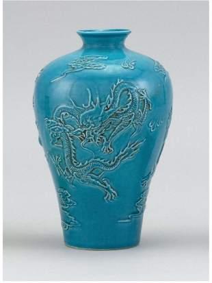Chinese turquoise glazeporcelain vasedecorated with