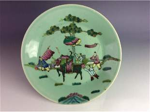 Vintage Chinese pastel green plate with figures