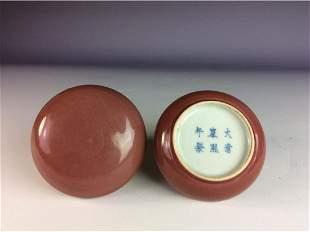 Exquisite Chinese peachbloom red glaze round box