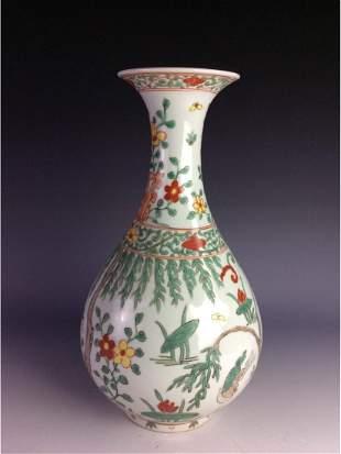 Chinese polychrome glaze vase with lily pond