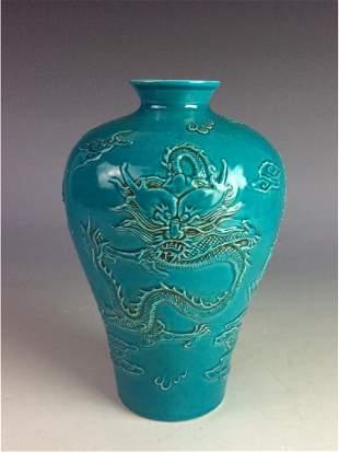 Exquisite Chinese malachite blue glaze vase with