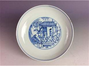 Chinese blue and white saucer with figures