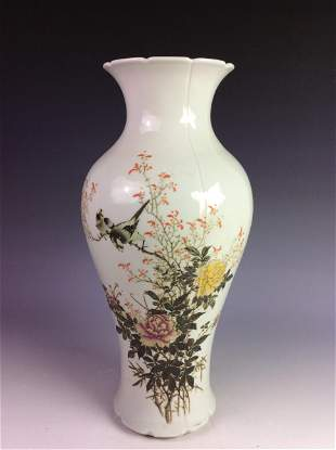 Chinese vase with flowers and inscription