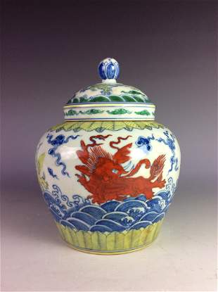 Chinese lidded pot with mythical animals marked