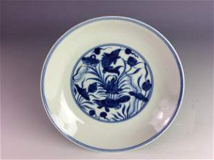 Chinese BW saucer with lily pond marked