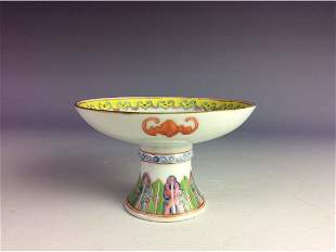 Vintage Chinese stem cup with bat and floral patterns