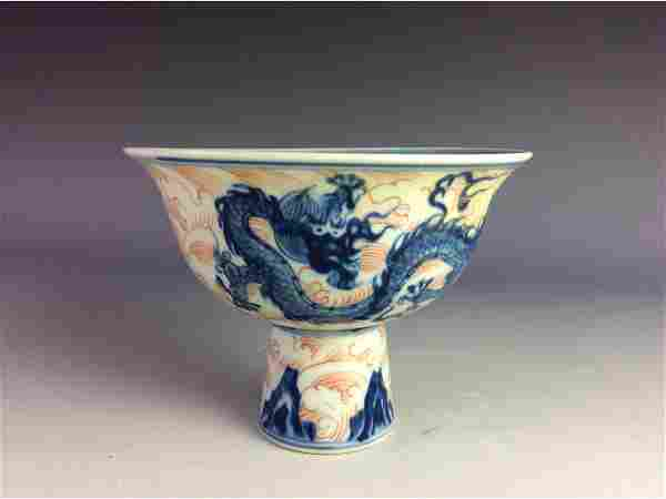 Chinese B/W under glaze red stem cup with dragon and