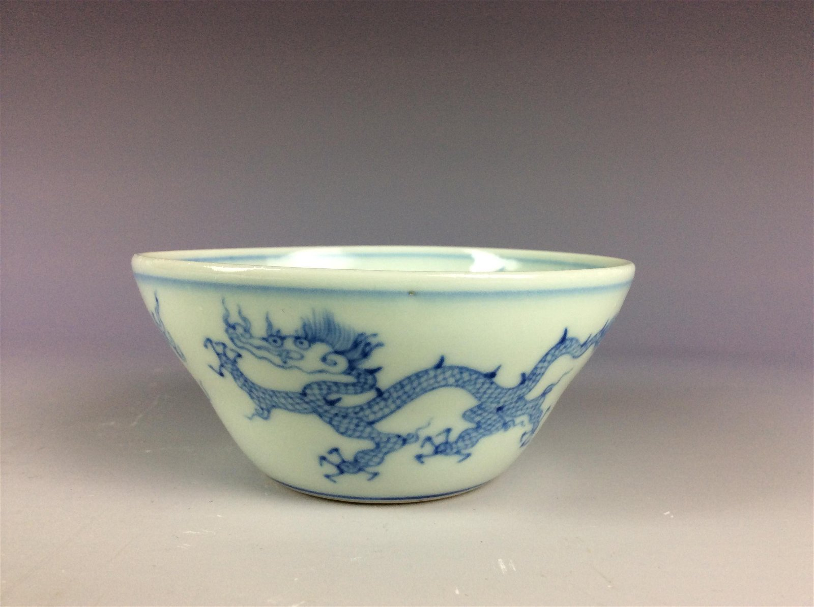 Chinese B/w bowl with dragon and mark