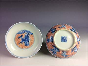 A pair of fine Chinese polychrome porcelain plates,