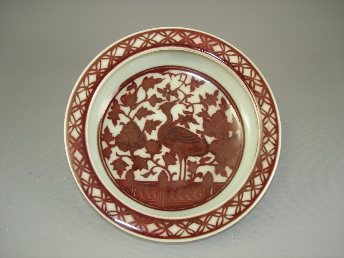 Fine Chinese sauce / red glaze vase, marked