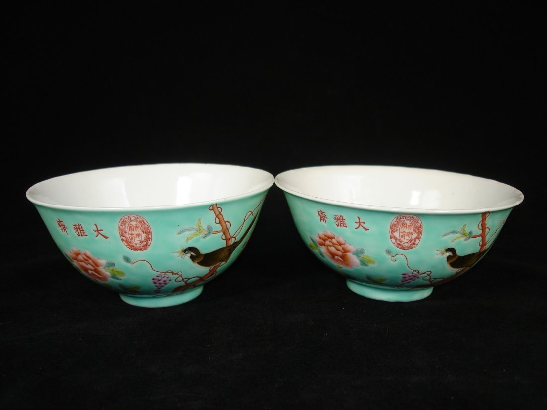 Pair of Chinese Famille Rose Floral Bowls with Magpies