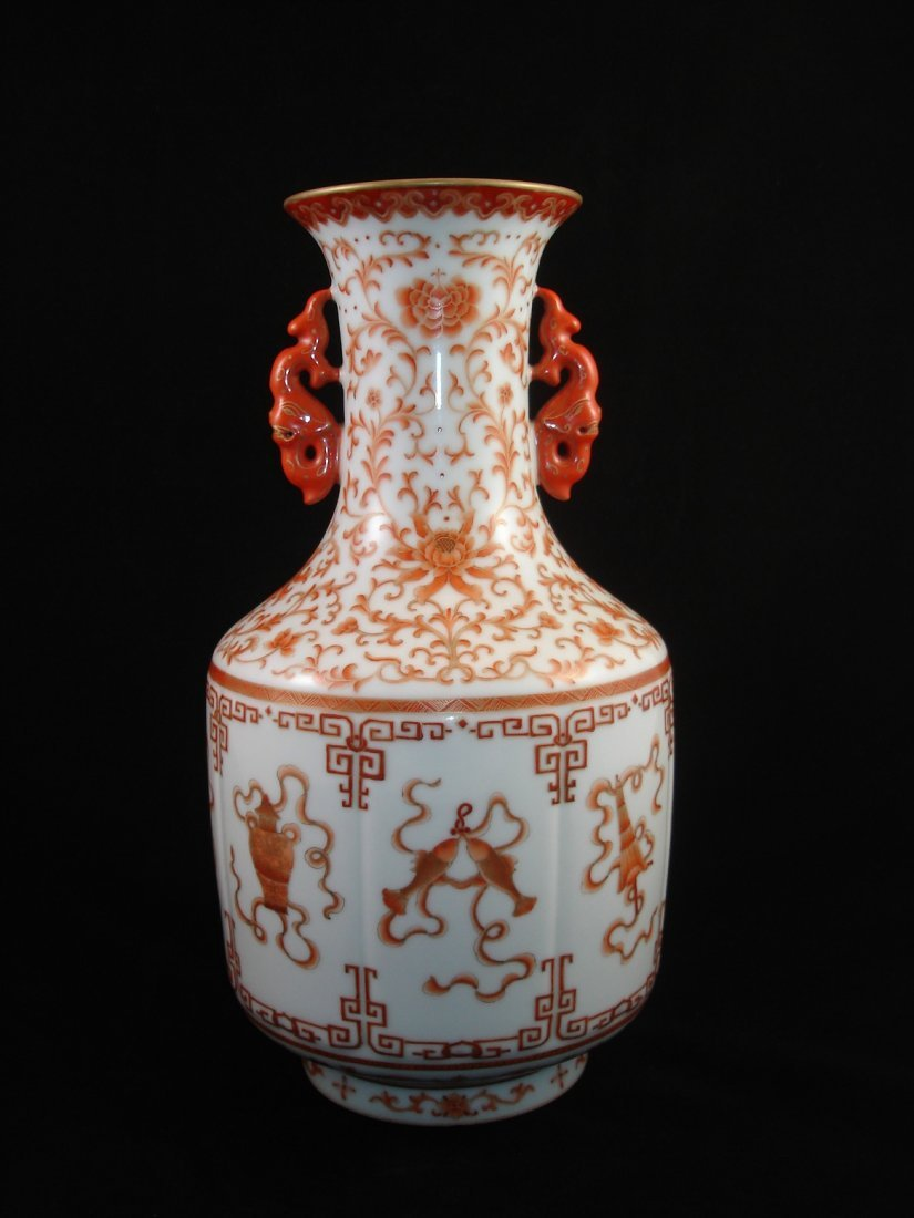 Fine Chinese Porcelain Vase Painted with Iron Red and