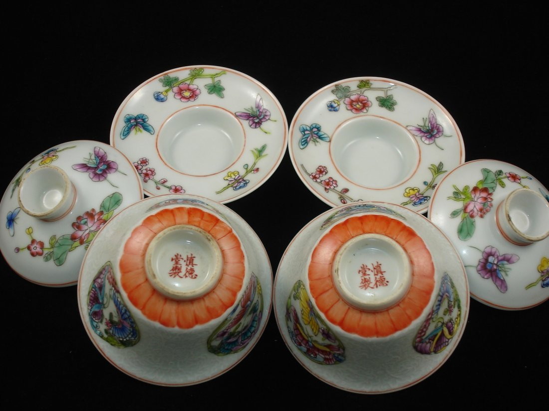 Pair Of Chinese Famillie Rose Cover Tea Cups With