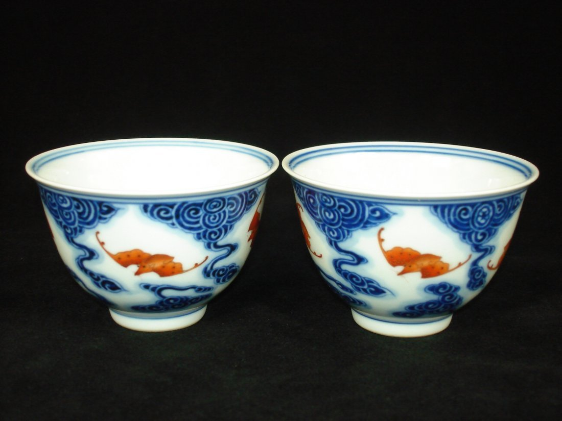 Pair of Chinese Porcelain Cups/Bowls with Bats & Clouds