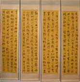 Set of Four Chinese Calligraphy Hanging Scrolls
