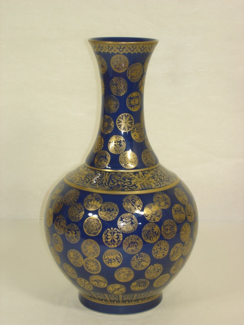 Fine Chinese cobalt blue monochrome glazed porcelain
