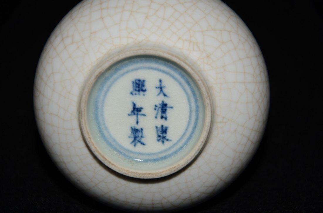 Chinese Song style Ge Kiln Vase - 5