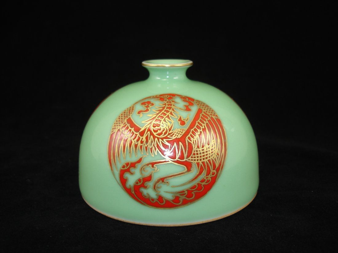 Chinese Celadon Iron Red & Gilt Water Pot Marked