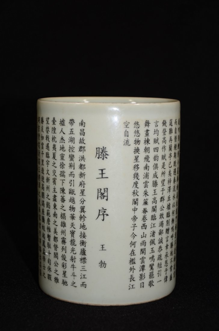 Chinese black and white Porcelain  brush pot with