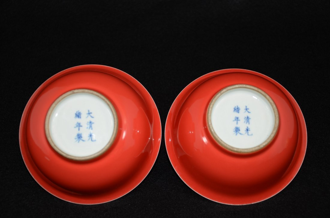 A pair of Chinese Guangxu marked red glazed bowl