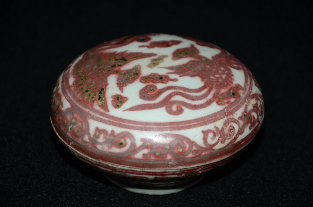 Chinese Yuan or later underglazed red porcelain box