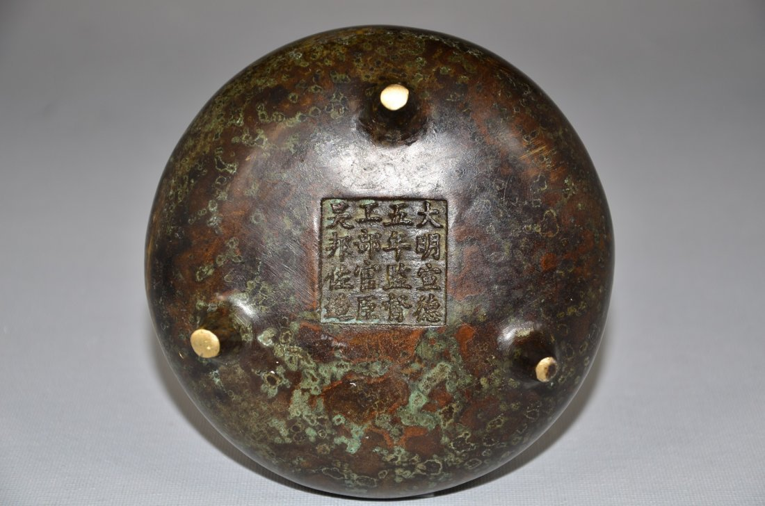 Chinese Bronze Censer With Ears Marked